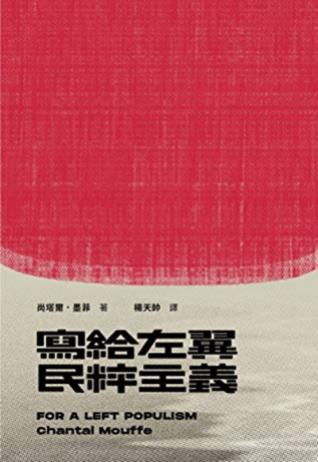 Hong Kong, ou comment la lutte sociale peut renforcer les effets d'enclosure du capitalisme